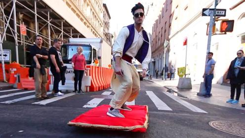街头惊现阿拉丁魔毯,路人纷纷掏出手机拍照,知道他的奥秘吗?