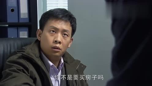 北京爱情故事:胡总忽悠石小猛,说在北京就有家了,石小猛心动了