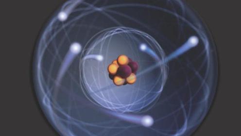 世间万物由原子组成,那原子又是由什么组成的?