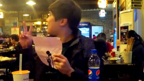 """韩国小哥重庆吃火锅点菜 """"塑料汉语""""笑翻众人"""