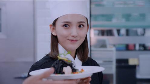 速看《亲·爱的味道》第二十八集 蓝芮入职有味 津津远走台北