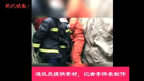 """消防""""托举哥""""力扛半小时,受伤司机终获救"""