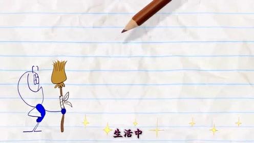 铅笔人制造各种状况逃避劳动 不料铅笔拿出杀手锏 立即就怂了!