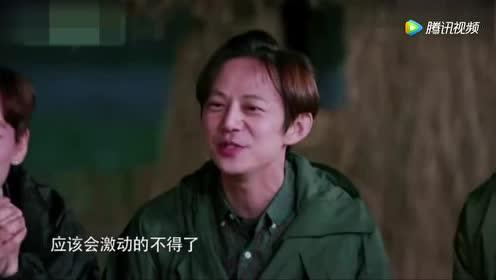 """黄磊问刘国梁得了多少""""金牌""""!刘国梁:我得数数!厉害了"""