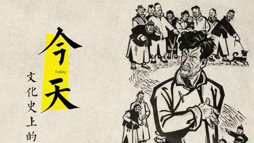 文化史上的今天:鲁迅先生逝世83周年,我们不能忘记鲁迅