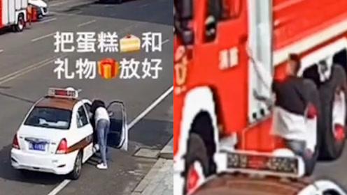 消防员请假给女友庆生 提着蛋糕看到队友出警 二话不说爬上消防车