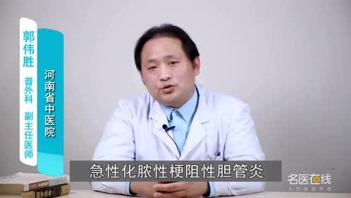 什么是肝外胆管结石的手术治疗 手术治疗