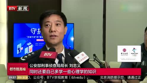 """""""百城千校""""防""""套路贷""""防电信网络诈骗宣传活动启动"""