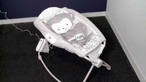 新研究:费雪摇摇床有设计缺陷,可能导致婴儿死亡