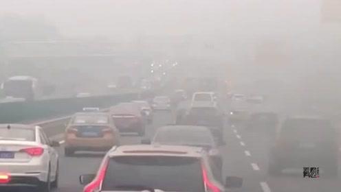 受大雾影响 北京多条高速全线或局部路段封闭