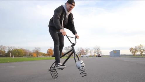 弹簧代替自行车轮胎,骑起来是一种什么体验?小哥玩high了!