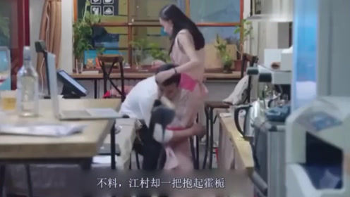 总裁秘书做家务,总裁见身材婀娜多姿,一把抱起画面太让人脸红了