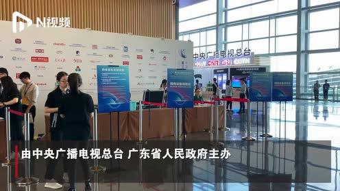 第三届21世纪海上丝绸之路中国(广东)国际传播论坛珠海开幕