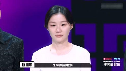 """陈凯歌说金靖是邪门的""""丹凤眼"""",大导演这是夸人的还是损人呢?"""