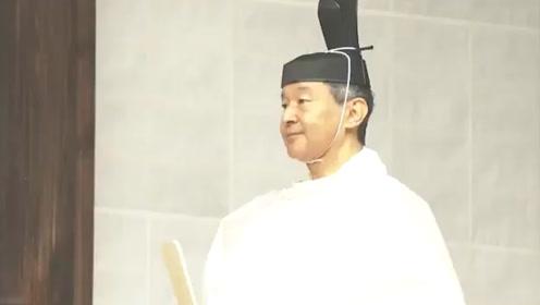 现场!日本天皇德仁即位大典前 大雨中赴皇居祭拜天照大神