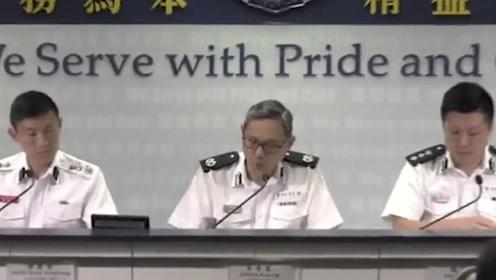香港警方:店铺被破坏后发现财物失窃 暴徒行为已与诉求无关
