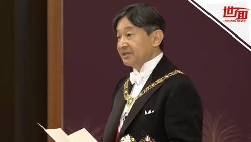 """300秒看日本新天皇:屡创皇室""""第一""""的皇太子还能继续""""叛逆""""吗?"""