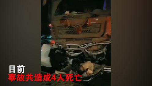 悲剧!西安临潼昨晚一货车与轿车相撞,造成4人死亡