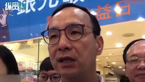 现场!听说韩国瑜险些被鸡蛋砸中 朱立伦撂狠话:绝不容许再发生