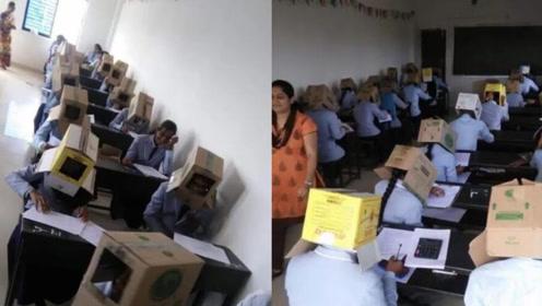 印度又出骚操作!为防止作弊 学生头套纸板箱考试