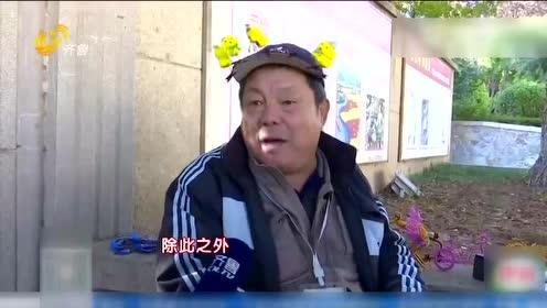 烟台:流利!摆摊大叔讲英语