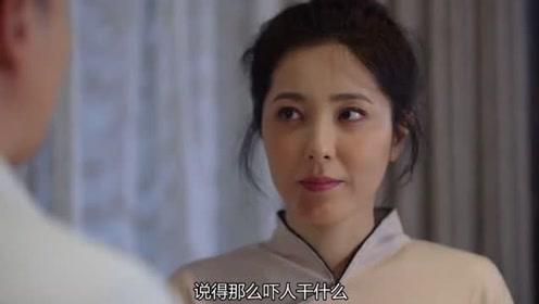 《在远方》刘云天想呆在霍梅家不走,霍梅一眼看出他的小心思