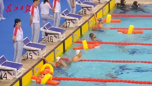 再添一金!中国队拿下男子200米超级救生项目!