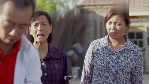 五月花开:母亲为了支持儿子,准备让李瀚阳把房子卖了