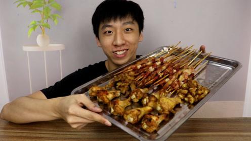 快乐宅男最爱的烧烤大咖!小伙做了整整一大盘吃得超满足!