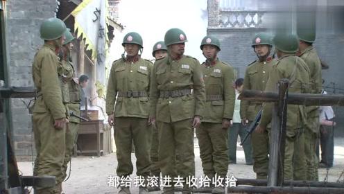 影视:八路伪装成国军,把小兵们骗进巷子,一顿暴揍!
