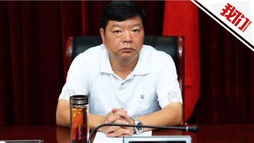 贵州一正厅长级干部被双开:痴迷兰花玩物丧志 曾因手表引关注
