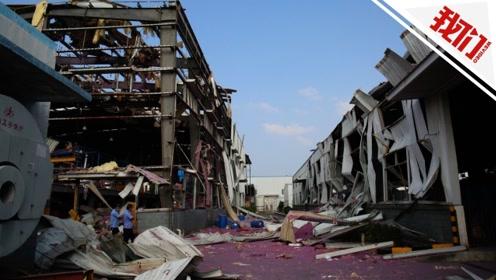 玉林化工厂爆炸事故通报:机械企业违规上马化工项目