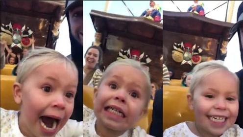超萌!女孩第一次坐海盗船吓出表情包 喜怒哀乐瞬间转换萌翻网友