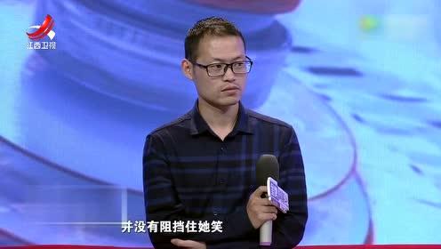 胡剑云老师给出建议:家庭生活各有秩序 年轻人处理应该更具智慧
