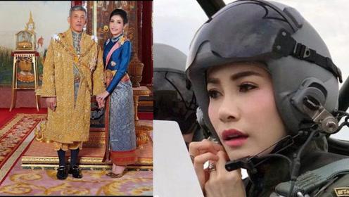 宫斗?册封不足3月,34岁泰国贵妃被剥夺全部头衔:对泰王不忠