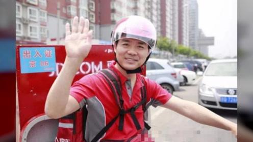 刘强东曾承诺,在京东干满5年买房,现在001号快递员买了吗