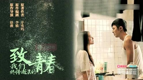 演员请就位精彩看点盘点,牛骏峰演技感动全场,张云龙炸裂演技超惊艳!