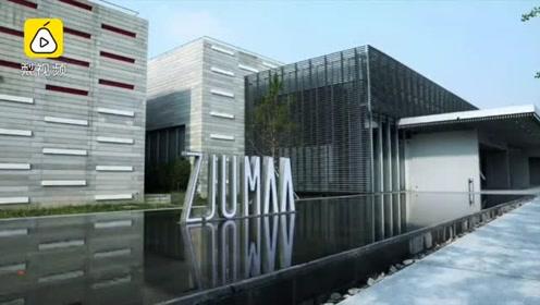 特展被喷西化,浙大:希望呈现给对中国文化有敬意的观众