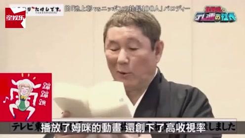 """奇葩东京电视台曾地震海啸战争播动漫今天""""怂了""""正常播天皇即位"""