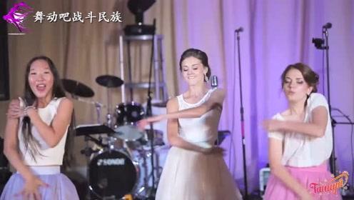 这样的舞只有战斗民族新娘敢跳!在场的男士看得直捂脸