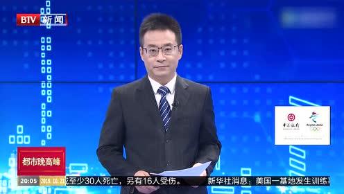 北京一零一中学教育集团科技节开幕