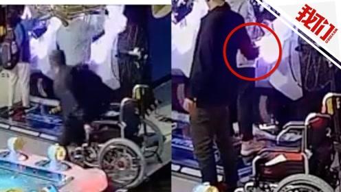 演技满分!男子假装残疾人坐轮椅行窃 偷盗瞬间不治而愈快速起身