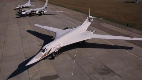图-160飞行一万多公里抵达南非,俄南双方发展进一步军事合作