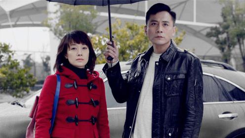 《在远方》姚远晓鸥收官MV:我在远方,终于等到了你