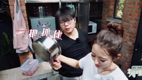 钢琴家的手有多重要?看到郎朗老婆做饭时的举动,网友:开了眼!