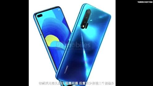 华为新机5G版曝光 和荣耀V30争当最便宜麒麟990?