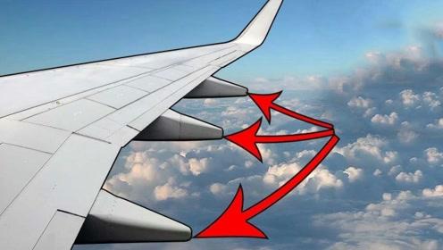 飞机机翼那么薄,为什么还要把油箱放在机翼上呢?看完涨知识!