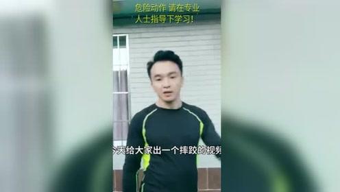 小伙通晓气功柔术擒拿摔跤,拍段子传授百种实用防身术