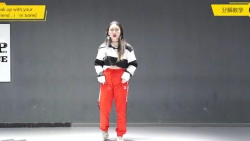 jojo编舞舞蹈教学 欧美力量爵士舞教程