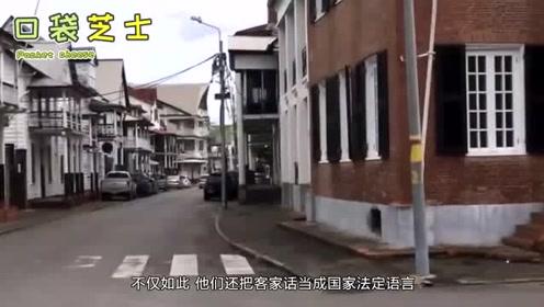 春节是法定节假日,中文是国家语言,比巴铁关系还好的国家?